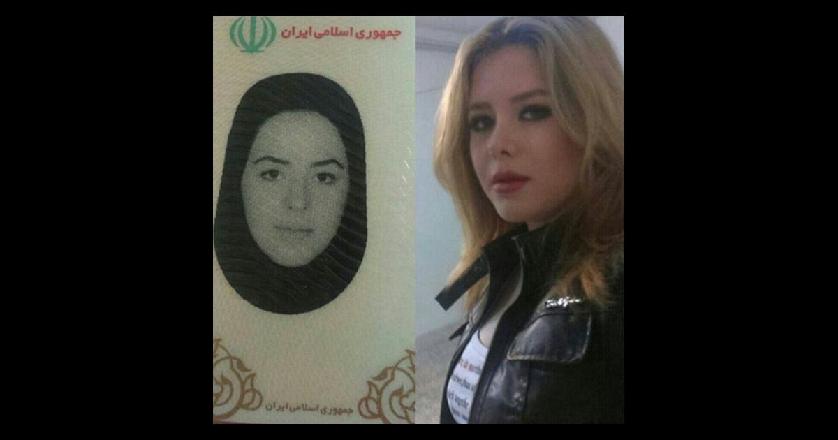 Les jeunes iraniens d voilent leur vrai visage sur instagram terrafemina - Difference entre les cookeo ...