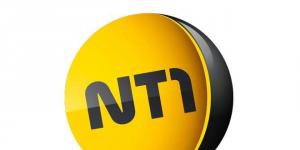 La Villa des coeurs brisés 2 : quelle est la date de diffusion sur NT1 ?
