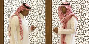 En Arabie saoudite, cette application flique les déplacements des femmes