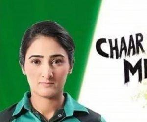Une pub Ariel jugée trop féministe choque les conservateurs au Pakistan