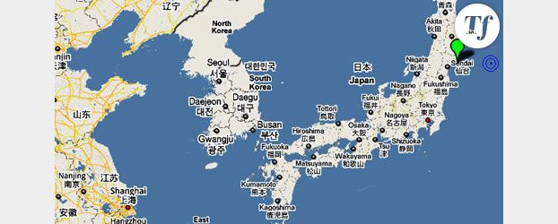 Fukushima :  radioactivité dans l'eau de mer proche de la centrale