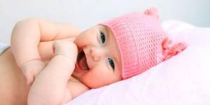 Les bébés doués de conscience dès 5 mois