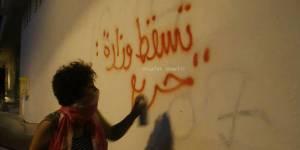 Après les Femen, les Feminism Attack veulent faire parler d'elles en Tunisie