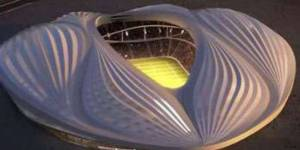 Coupe du monde 2022 au Qatar : le stade ressemble à un vagin