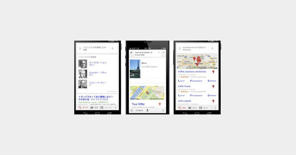 les meilleur application android langue francais