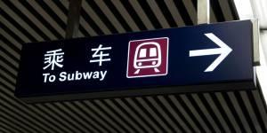 Pervers du métro : caché sous un fauteuil, il caresse les jambes des passantes