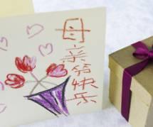Saint-Valentin 2014 : huit idées de cadeaux pour (votre) femme