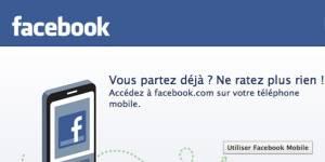 Facebook peut prédire les histoires d'amour
