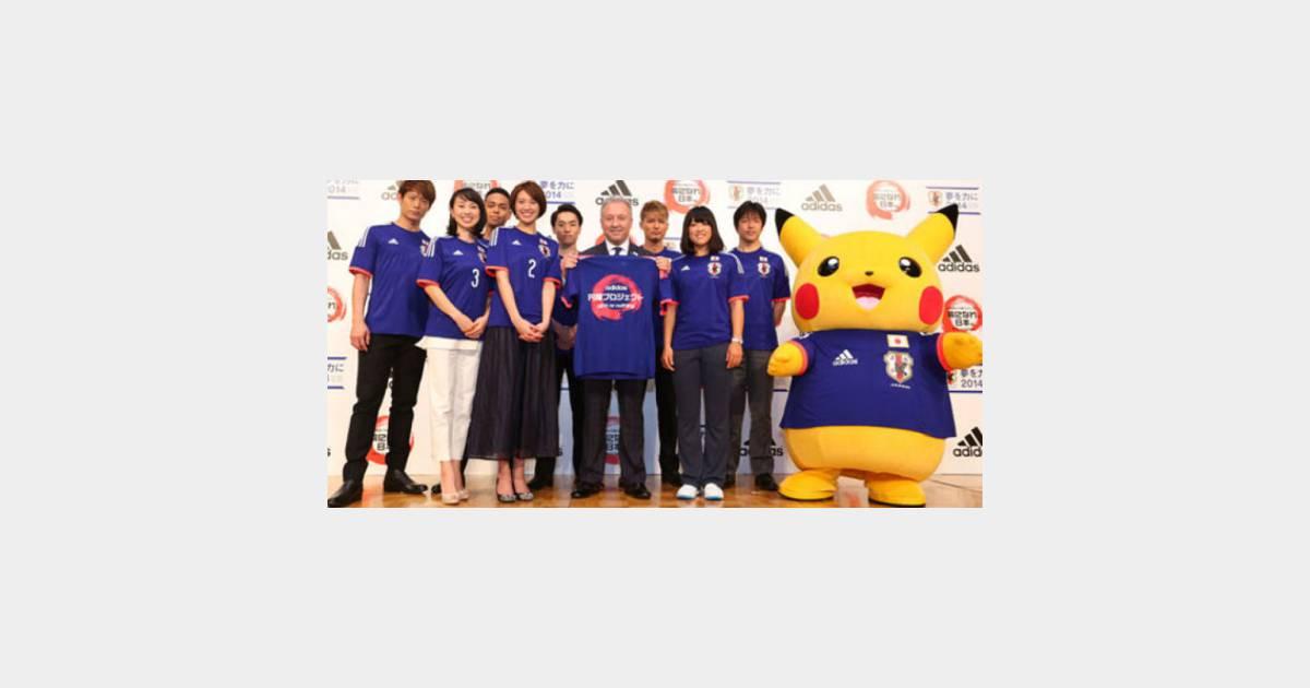 Coupe du monde 2014 pikachu devient la mascotte du japon - La mascotte de la coupe du monde 2014 ...