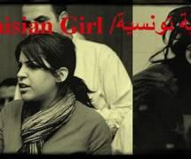 A Tunisian Girl : « Les violences compromettent les élections »