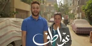 Moyen-Orient : quand les hommes rendent (enfin) leur nom à leur mère
