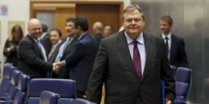 Crise grecque : « La zone euro doit intervenir rapidement et de façon concertée »