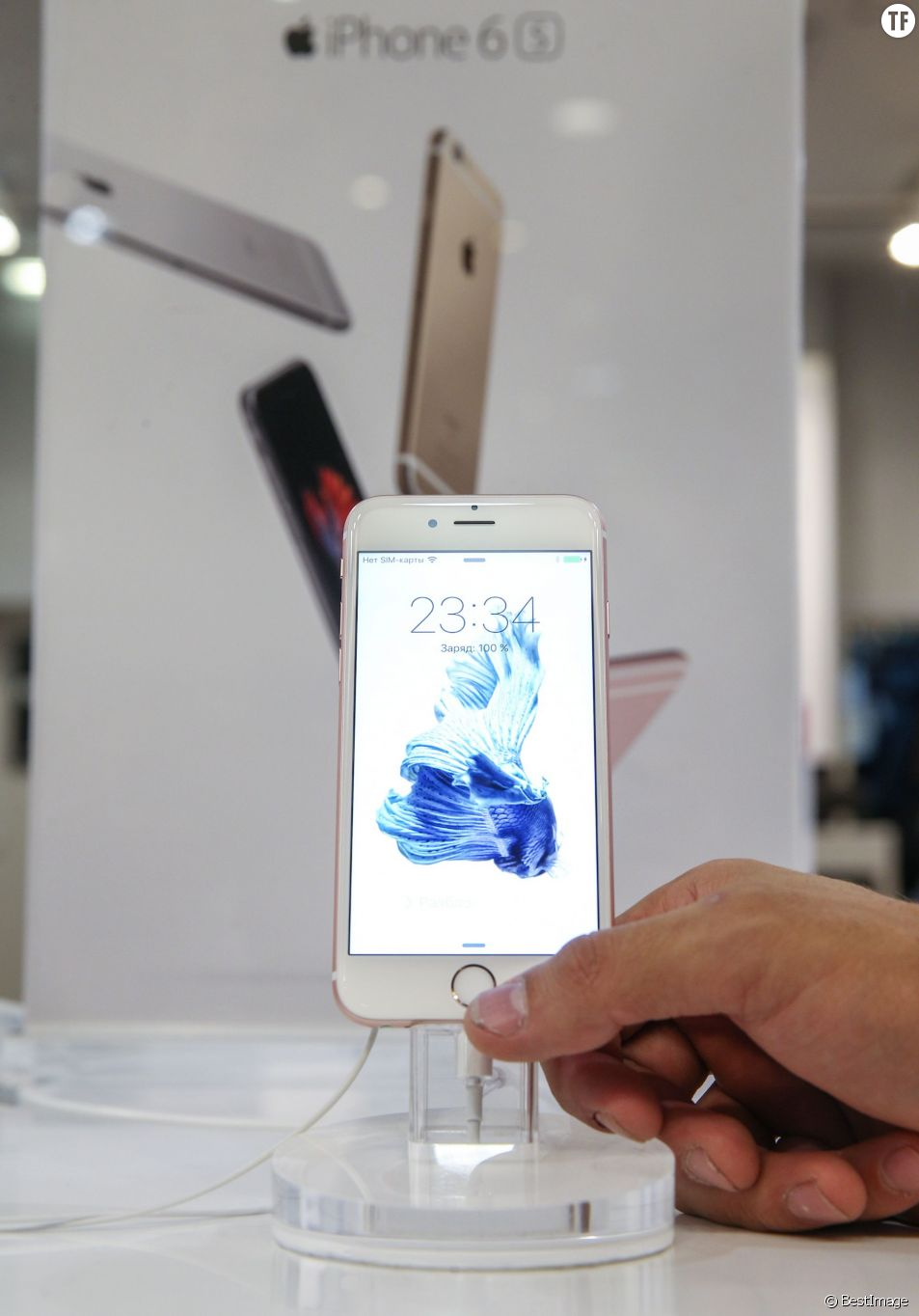 Le iphone 6s de chez Apple en vente à Moscou, le 09 octobre 2015.