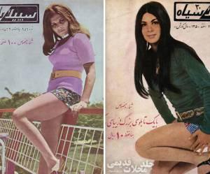Voici comment les femmes s'habillaient en Iran dans les années 70