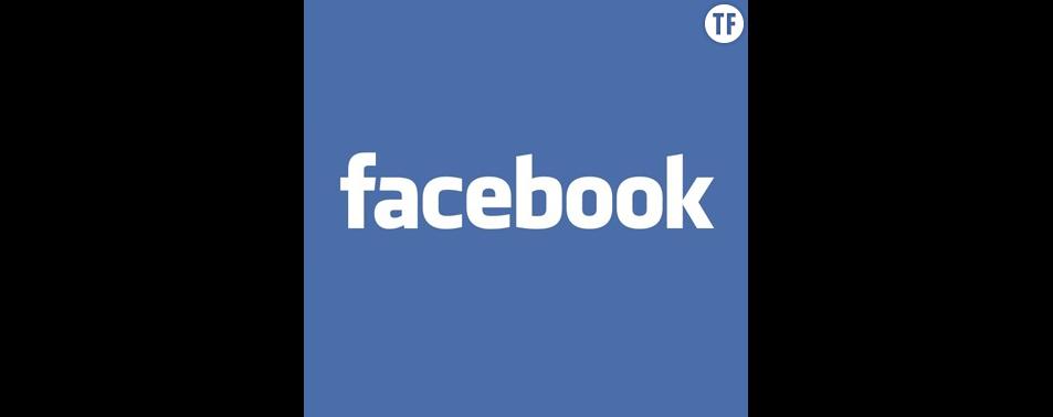 Facebook : comment changer sa photo de profil en vidéo ?