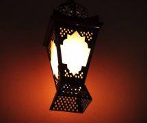 Calendrier Ramadan 2017 : horaires des prières le 23 juin et Nuit du Doute