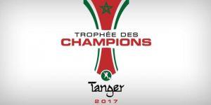 Monaco vs PSG : heure, chaîne et streaming du match du Trophée des champions (29 juillet)