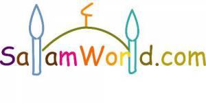 SalamWorld.com : le Facebook des musulmans arrive en 2012