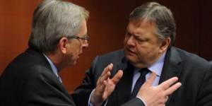 Aide à la Grèce reportée : la zone euro pose ses conditions
