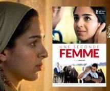 « Une seconde femme » d'Umut Dag, Le poids des traditions ! [Video]