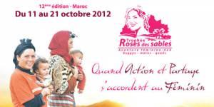Concours d'écriture : gagnez un voyage au Maroc et devenez reporter en herbe pour le 12e Trophée Roses des Sables