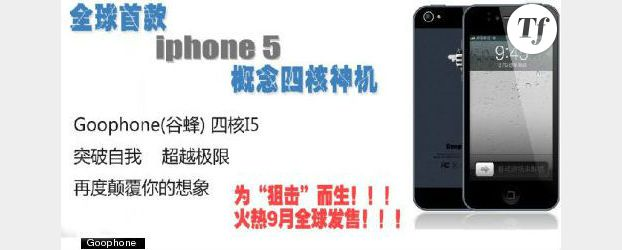 Goophone i5 : un iPhone 5 made in China avant la sortie