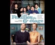 Cinéma : Les Femmes du 6ème étage, ou l'univers des femmes de ménage espagnoles