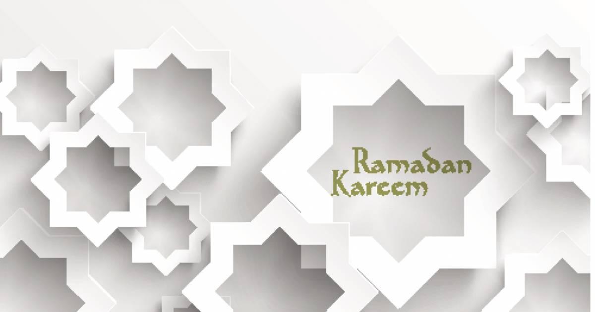 Ramadan 2015 date de fin du je ne et de l 39 aid el fitr le for Quelle heure ikea ouvre t il aujourd hui
