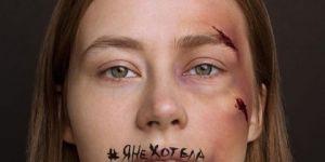 """""""Je ne voulais pas mourir"""", la campagne choc des femmes russes contre les violences conjugales"""
