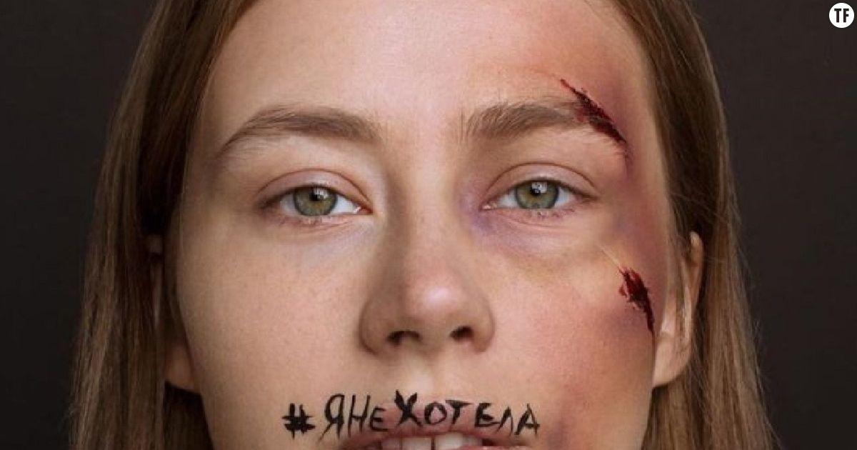 Violences Conjugales La Campagne Choc Des Femmes Russes