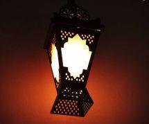 Calendrier Ramadan 2017 : horaires des prières du 9 juin