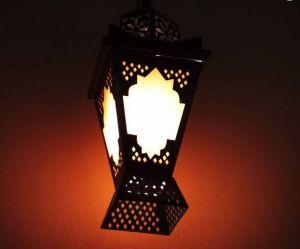 Calendrier Ramadan 2017 : horaires des prières du 12 juin