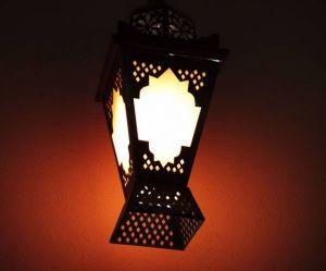 Calendrier Ramadan 2017 : horaires des prières le 14 juin