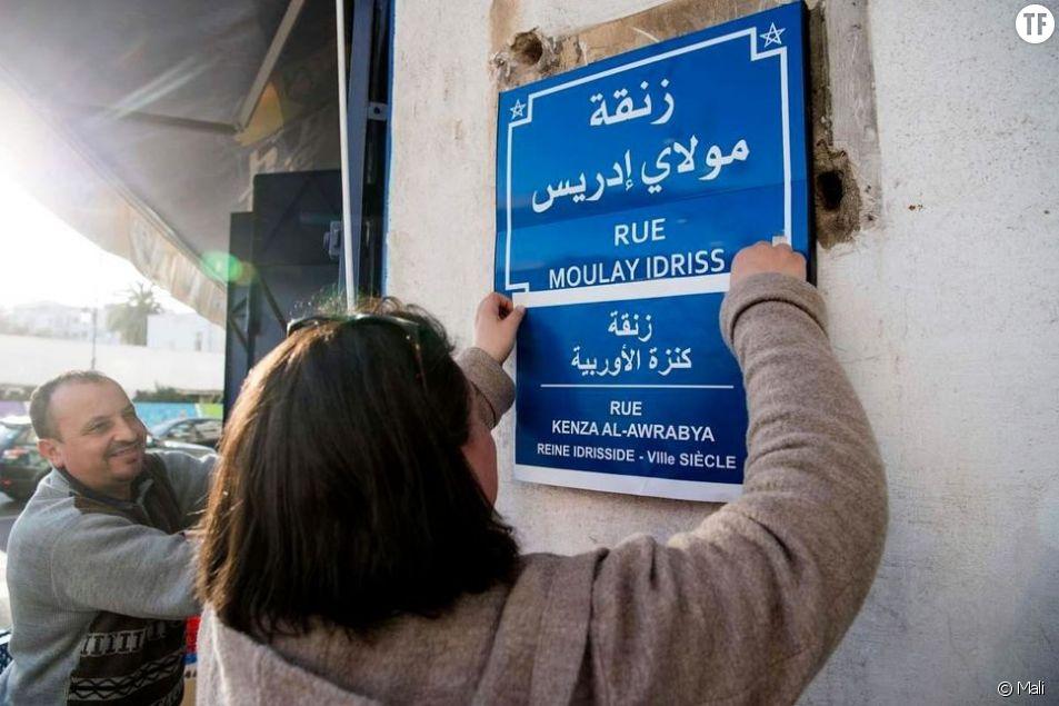"""Au Maroc, un collectif rebaptise les noms de rues masculins par celui de femmes """"célèbres mais invisibles"""""""