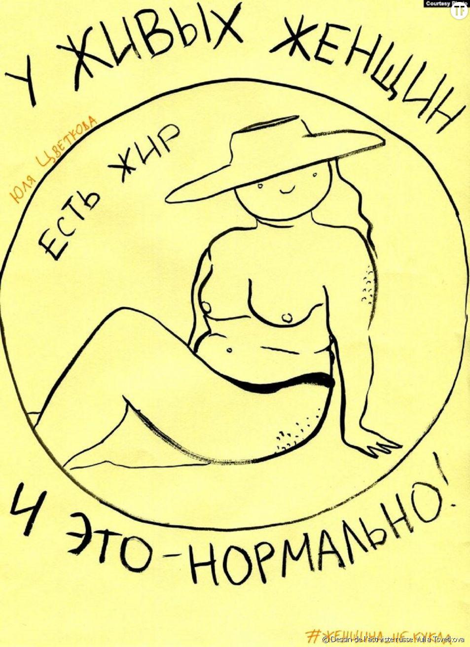 Un dessin body positive de l'activiste féministe russe Yulia Tsvetkova.