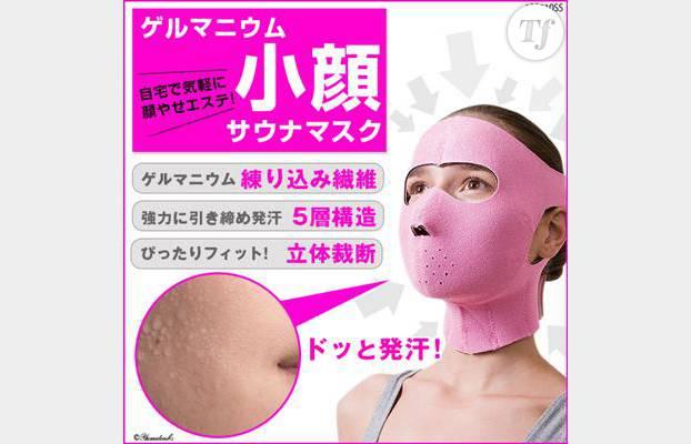 Germanium Kogao Sauna Face Mask