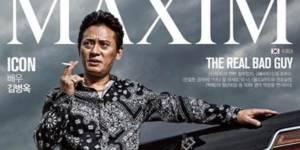 Quand le magazine coréen Maxim glamourise les violences faites aux femmes