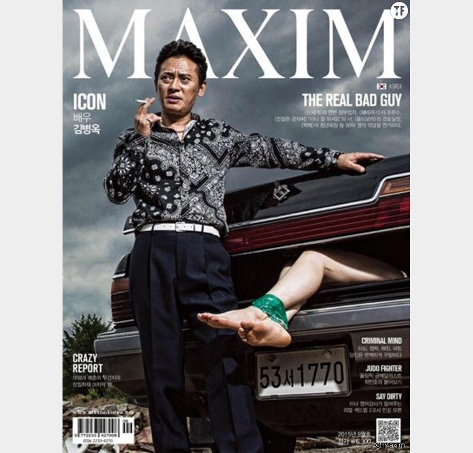 Le magazine Maxim crée le scandale avec sa couverture violente