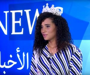 Déferlante raciste contre Khadidja Benhamou, Miss Algérie 2019