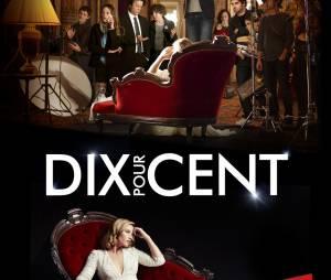 Dix pour cent : voir le 1er épisode avec Cécile de France en replay
