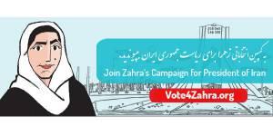 Zahra, l'héroïne de BD qui secoue la campagne présidentielle en Iran