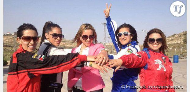 Speed sisters, la première équipe de femmes pilotes de course en Palestine