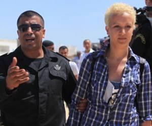 """Femen Tunisie : Amina """"n'a pas peur des juges"""""""