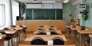 LeBonCoin.fr : des parents recrutent un prof de collège via le site de petites annonces