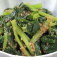 L'ashitaba en salade