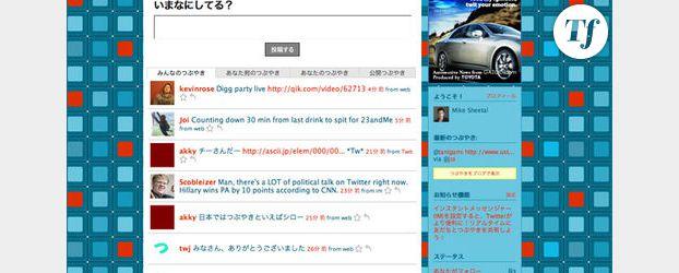 """Un """"guide"""" sur Twitter pour les journalistes AFP"""