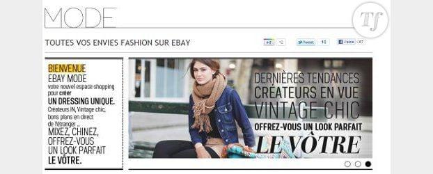 Mode.ebay.fr : eBay lance son portail spécial mode