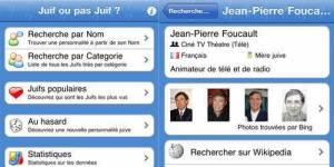 Appli « Juif ou pas Juif ? » : Apple et iTunes devant la justice