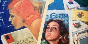 Des cigarettes et du glam : les stratégies de l'industrie du tabac pour séduire les femmes