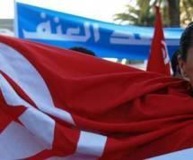 La Tunisie cherche  l'argent détourné